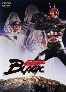 kamen_rider_black